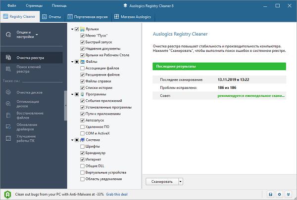 Thiết lập hệ thống Registry